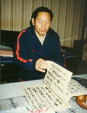 Tokimune Takeda Sensei showing historical document to Aiki News staff in his home in Abashiri (1985)