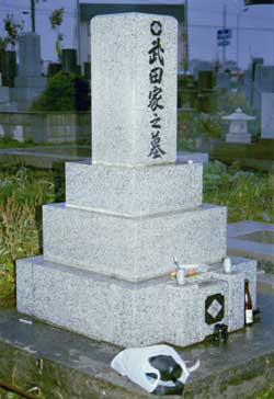 The gravesite of Sokaku Takedain Abashiri, Hokkaido