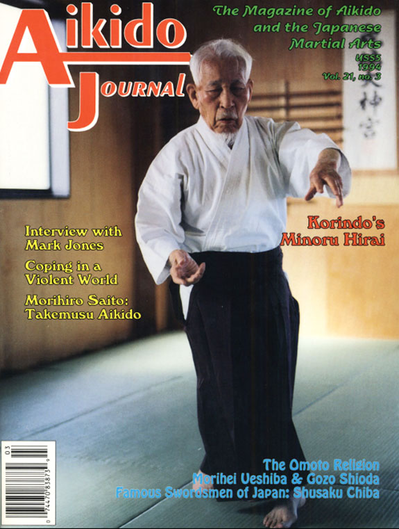 aikido-journal-number-100