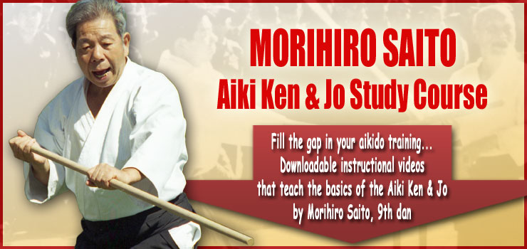 Should Weapons Be A Part Of Aikido Training By Stanley Pranin