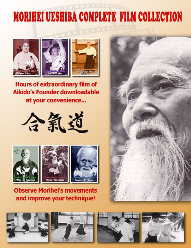 Complete Morihei Ueshiba Video Collection