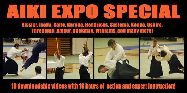 aiki-expo-special-horizontal-banner-600