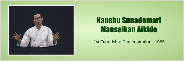 kanshu-sunadomari-at-1st-demo